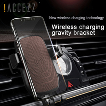 !ACCEZZ 2 in 1 Car Phone Stand&10W Fast Wireless Charging For iPhone 8 X Samsung S6 LG Portable Mount ABS Phone Wireless Charger portable wireless bluetooth earphone headphone car charger 2 in 1 bluetooth headset fast phone charger for iphone huawei samsung