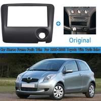 2Din Radio Fascia Frame Dash CD DVD Player Panel Installation Frame for Toyota Vitz Yaris for Echo 1999 2005 173*98mm 178*102mm