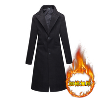 2018 Winter New Men S Fashion Fine Pure Color Wool Warm Thick Leisure Long Trench Coats