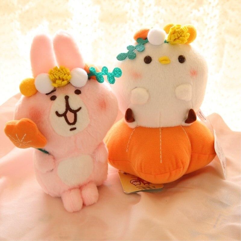 Cartoon Lieve Roze Konijn Floret Witte Kip Knuffel Pop Voor Kinderen Verjaardag Kerst Cadeau 25 Cm