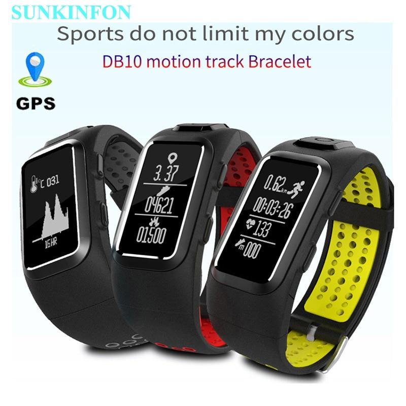 DB20 GPS Motion Track Record Smart Wristband Band Dynamic Heart Rate Pedometer Bracelet for Huawei nova 2 / nova 2 Plus P10 Plus