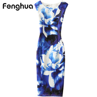 Fenghua Vintage Elegant Women Summer Dress 2017 Floral Print Party Dresses Sexy Slim Office Pencil Bodycon