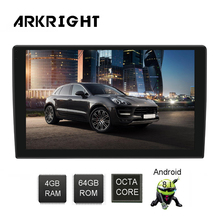 ARKRIGHT 9 1 Din Car DVD player/Android 8.1 car audio radio stereo/4+64gb multimedia player with DSP/2.5D screen 4G