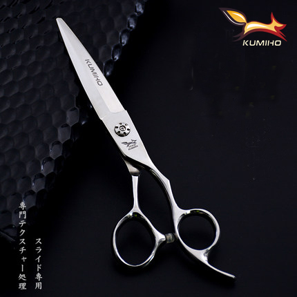 Купить с кэшбэком KUMIHO 6 inch slicing scissors hair shear professional hair cutting scissors made of Japan 440C stainless steel free ship