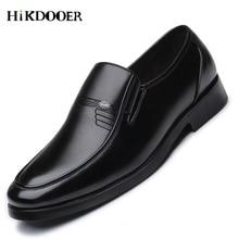 Роскошные Брендовые мужские кожаные деловые туфли; мужские офисные туфли на плоской подошве; дышащие Туфли-оксфорды для вечеринки, свадьбы, юбилея