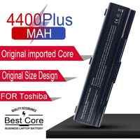 6cell 4400mAh PA3534U-1BRS PA3535U-1BRS PA3727U-1BRS Laptop Battery For Toshiba Satellite M200A200 A300 A305 A500 L200 L450 L550