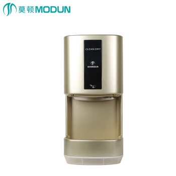 M E Fully Automatic Induction Bathroom Hand Dryer Machine Hotel - Hand blower for bathroom