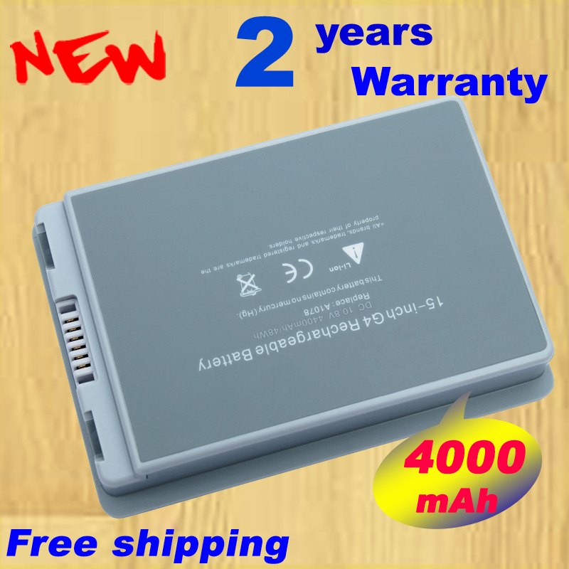 New Laptop Battery For Apple PowerBook G4 15