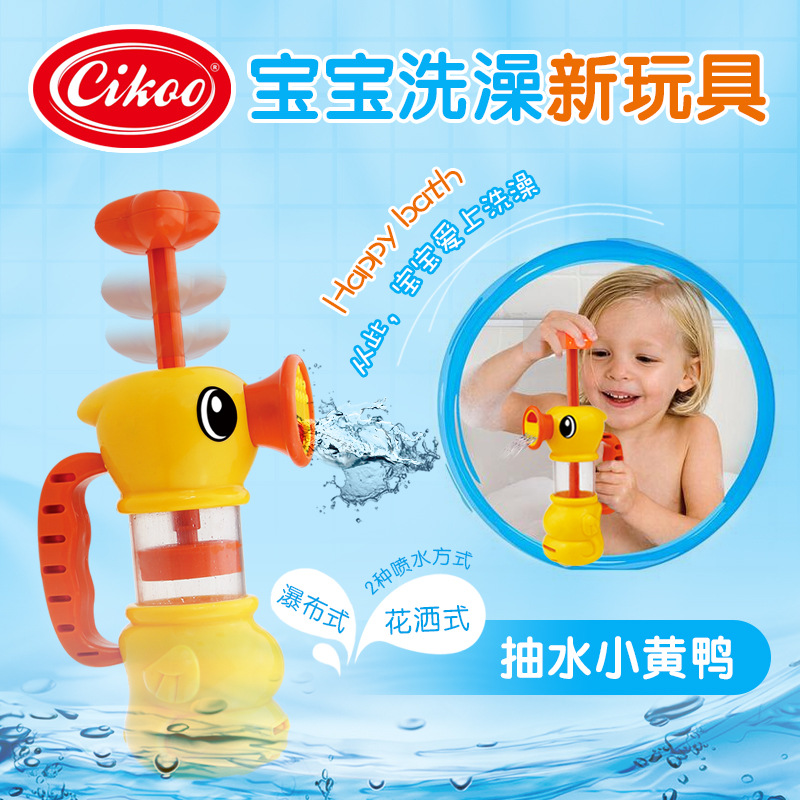 CIKOO Brand Pumping Ducks Bath Swim Toy Swimming Childs Play Yellow Rubber Duck Educational for Children Baby Bath Toys