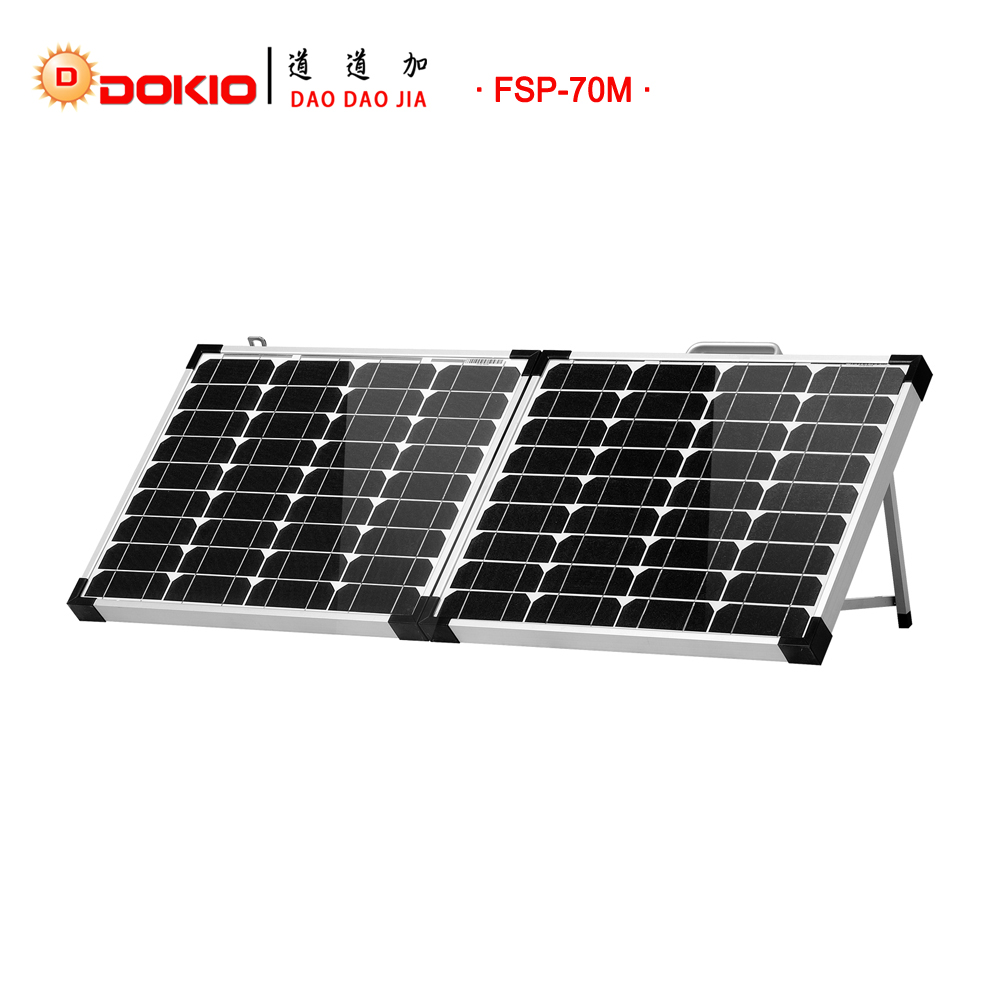 Dokio Brand 70W(2Pcs x 35W) Solar Panels China +10A 12V/24V Controller Foldable Panel Solar Easy to Carry Cell/System Charger