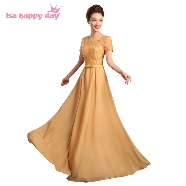 womans yellow gold lace long ball dresses formal occasion dresses ...