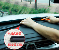 1pc for MG GS 2015 2016 control instrument panel seal car Windshield seal Soundproofed sticker