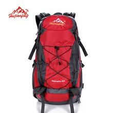 Outdoor Backpack 40L Sports bag hiking camping backpack large capacity waterproof travel professional rucksack Climbing Bag
