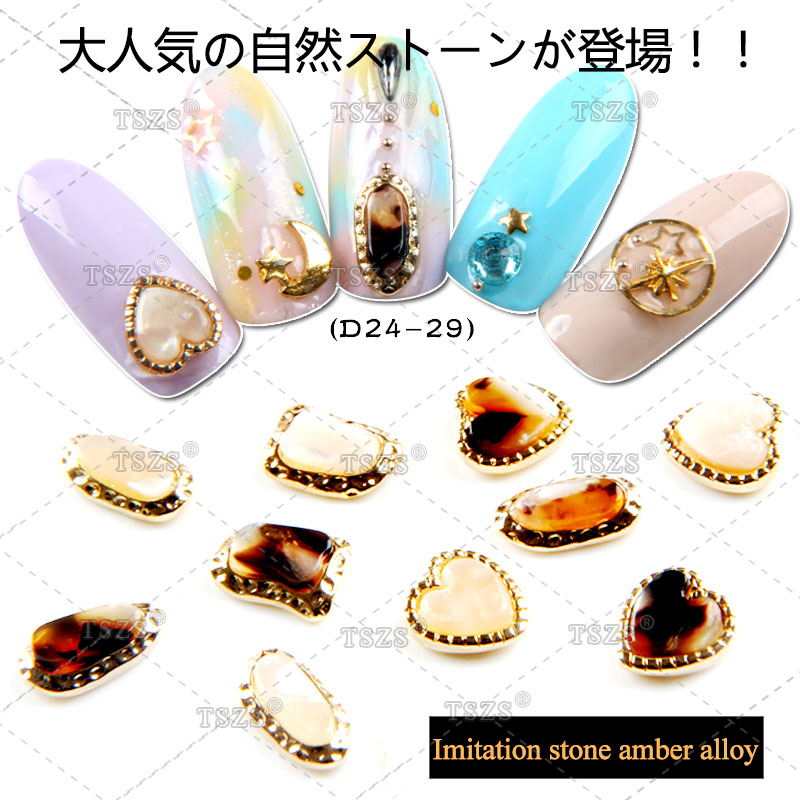 10pcs lot Japanese Style heart irregularity Amber With Gold Rim Imitate  Stone Nail Art Decoration -in Rhinestones   Decorations from Beauty    Health on ... 464c60f97766