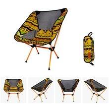 Cadeiras ultraleve portáteis de lua, cadeiras dobráveis do diretor do acampamento, móveis removíveis
