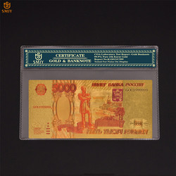 Купюр золотого цвета в русском стиле, 5000 рубль, 999999 купюр, Реплика, коллекция банкнот в подарок