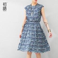 Toyouth 2017 Fashion Summer Style Chiffon Dress Women Maxiskit  Printing A-line Knee-Length Dress