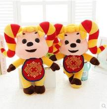 Toys mascot chinese-style chest covering sheep children's dolls of abb cloth with soft nap activities gift wholesale company