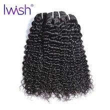 Iwish Hair Brazilian Curly Hair 100 Human Hair Weave Bundles Natural Color 1pc Non Remy Hair