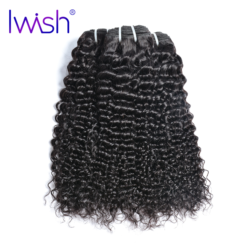 Iwish Hair Brazilian Curly Hair 100% Human Hair Weave Bundles Natural Color 1pc Non Remy Hair Double Weft 10-28 inch