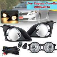 Car Fog light With Cover Switch For Toyota Corolla 2009 2010 Foglight Front Lower Bumper Fog lamp Driving light drl Accessorie