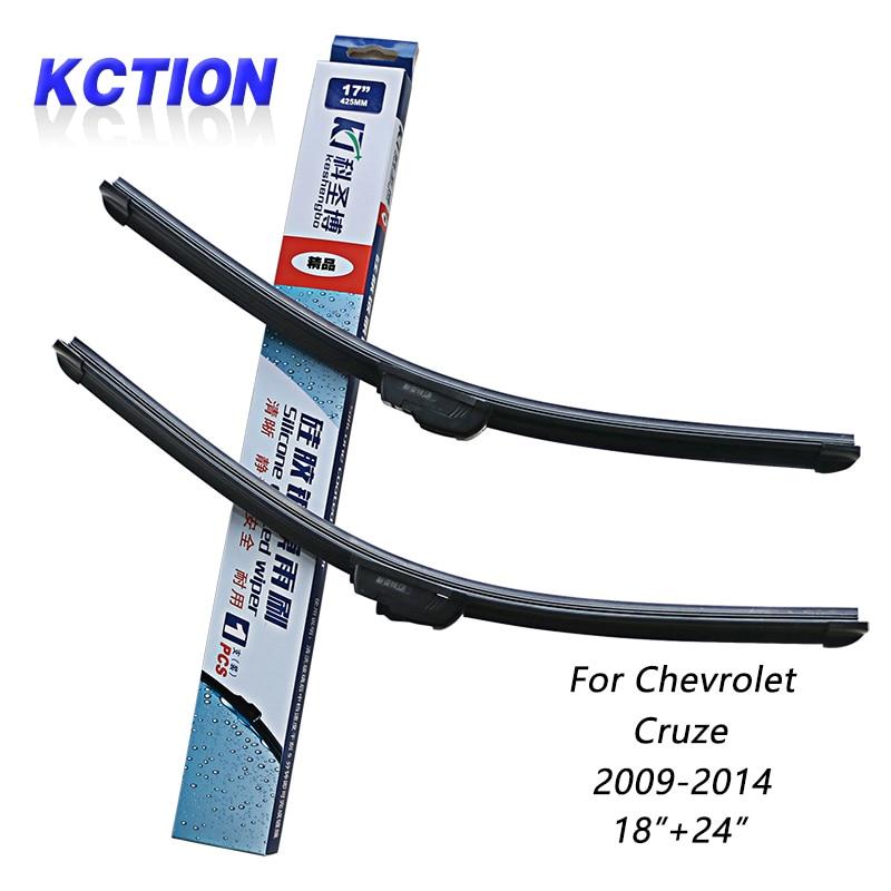 Car Windshield Wiper Blade For Chevrolet Cruze(2009 2014