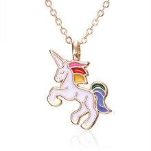 Модные цепочка с конем для девочек Для детей Эмаль мультфильм лошадь jewelry аксессуары Для женщин подвеска с фигуркой животного Вечерние