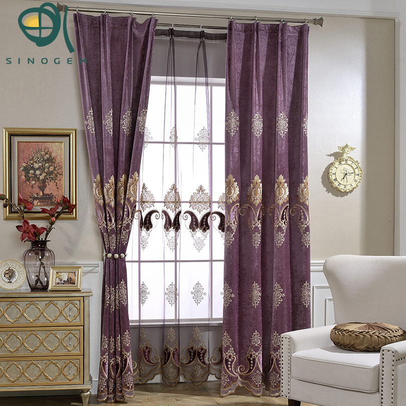 Sinogem European Style Color Blackout Curtains Kids Bedroom Tulle Curtains Sets Purple Blue