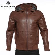 Upscale Fashion new products leather jacket Genuine Leather