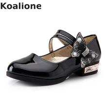 Girls Leather Dress Shoes For Kids Princess Shoes