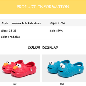 Image 5 - Summer Kids Slippers Shoes Boys Cave Shoes Indoor Casual Non slip Slippers Children Girls Beach Shoes Slippers