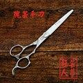 Профессиональный 5,5 дюйма волос резка ножницы 440C искусство ретро салон парикмахерских парикмахерская ножницы