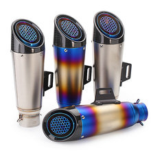 Universal 51 60mm moto rcycle tubo de escape silenciador escape para r6 r1 cbr600 z750 s1000r sc tubo de escape moto deslizamento on