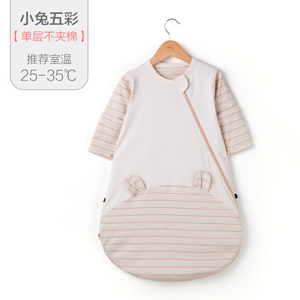 SingleLayer 50to70CM Girls bike with baby carrier 5c64fb6a6f484