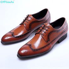 New Classic Men Dress Shoes Fashion Man Genuine Leather Wedding Shoes Luxury Brand Male Oxfords Flat Brogue Shoes все цены