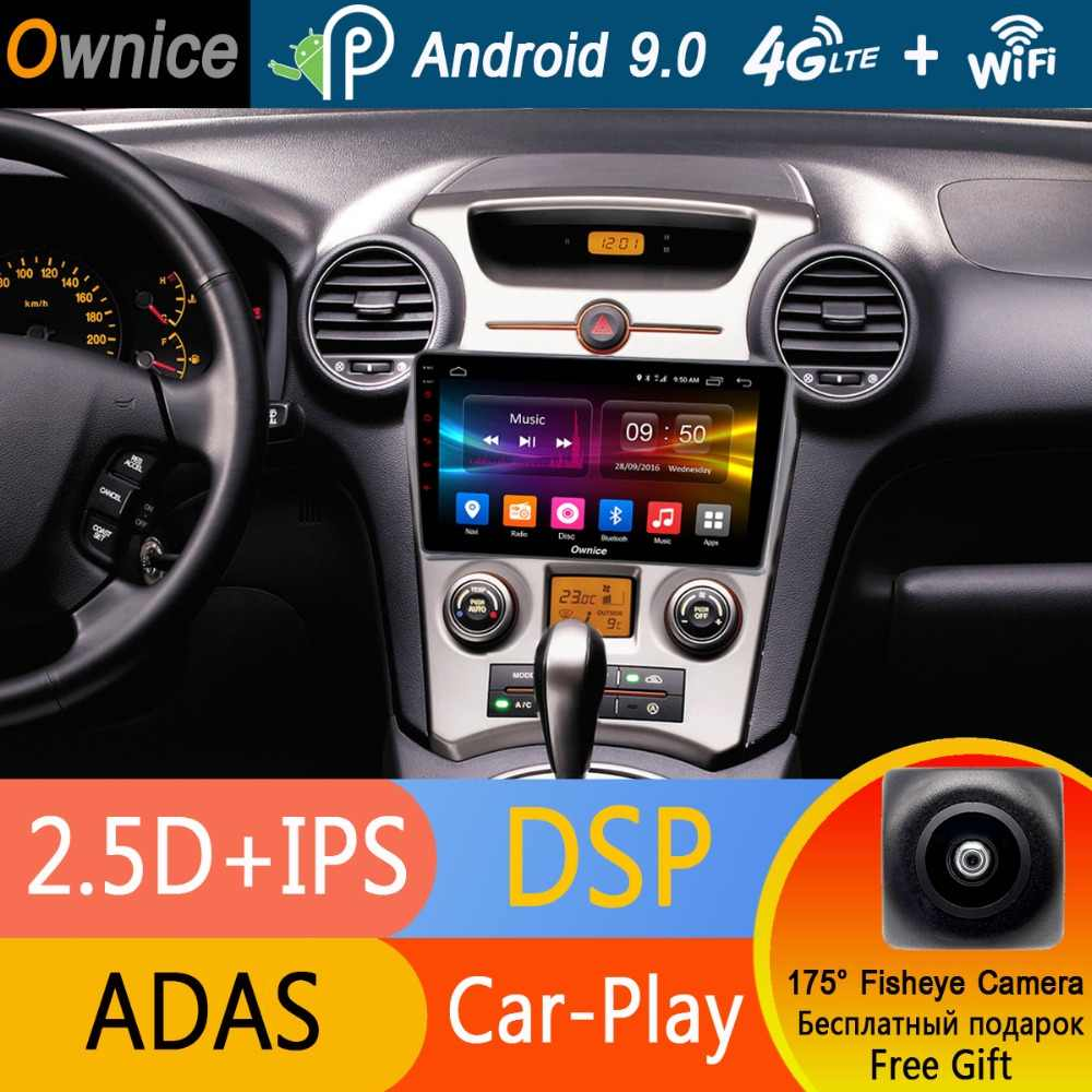 "9 ""IPS Android 9,0 Octa Core 4G RAM 32G ROM coche reproductor DVD GPS para Kia sportage 2007, 2008, 2009, 2010, 2011 MT Multimedia CarPlay"