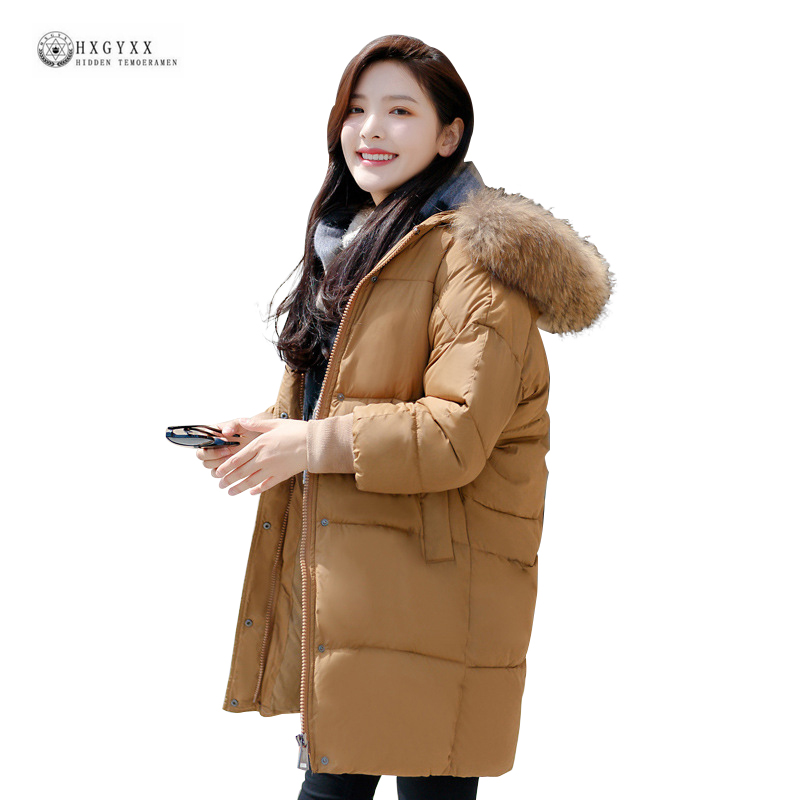 2017 New Thick Warm Winter Coat Women Large Fur Collar Hooded Casual Cotton Jacket Female Oversize Outerwear Parkas Coat OK1024 women winter coat leisure big yards hooded fur collar jacket thick warm cotton parkas new style female students overcoat ok238
