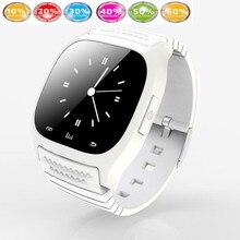 Heißer verkauf smart uhr smartwatch M26 1 stücke weiß schwarz blau günstige-android-handy uhr android wear digital-uhr für iphone