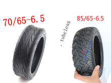 цена на Xiaomi Mini Scooter Tires 85/65-6.5 Electric Balance Scooter Off-Road Tubeless Vacuum Tyre DIY for Mini Pro Balance Scooter