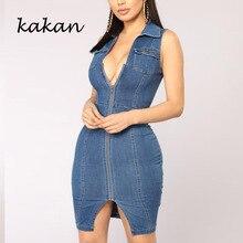 Kakan sexy button short denim dress women's 2019 new solid color sleeveless split zipper denim dress