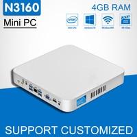 Intel Core CPU Mini PC N3160 Quad Cores Mini Desktop Computer With Fanless Windows 10 DDR3
