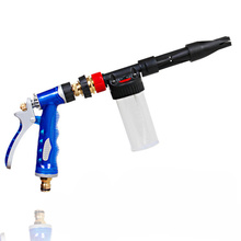 Irrigation Garden Car Wash Water Gun Plant Spraying Lawn Hose High Pressure Watering Gun Sprayer Car Cleaning Foam Spray Garden