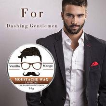 Восковой кондиционер для усов, увлажняющий эффект, уход за бородой, натуральный мужской бальзам для волос бороды, 30 г