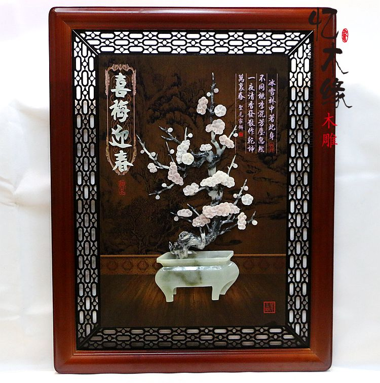 Restaurant decoration painting Chinese living room sofa backdrop Fu jade mural sculpture painting paintings Gallery entrance ais цена