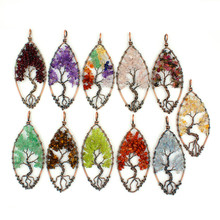 musiling Jewelry Horse Eye Life Tree Natural Stone Crystal Pendant Ancient Copper Plated Accessories Women Men 10pcs
