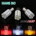 2 pcs PY21W P21/5 W S25 BAY15D 1157 27SMD 5050 CONDUZIU a lâmpada Branco/Vermelho/Amarelo lâmpada freio do carro luzes traseiras semáforos