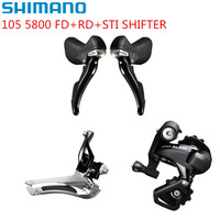 Shimano 105 5800 Road Bike bicycle Groupset 2x11 Speed ST 5800 FD 5800 RD 5800 SS/GS