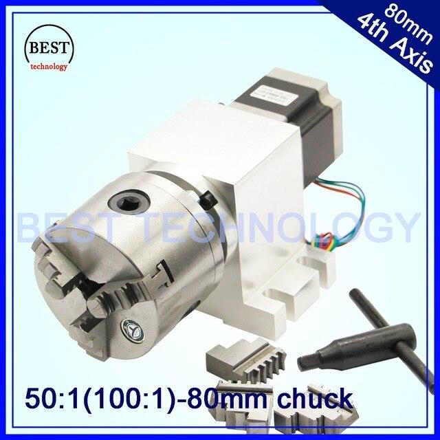 80mm CNC 4th Axis  CNC dividing head/Rotation Axis/A axis kit Nema23 Gapless harmonic gearbox for CNC woodworking machine