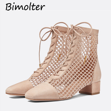 Bimolter 2019 New Fashion Sexy Mesh Boots Woman Square Toe Hollow Cross Strap Ankle Women Runway Gladiator Sandals NB131