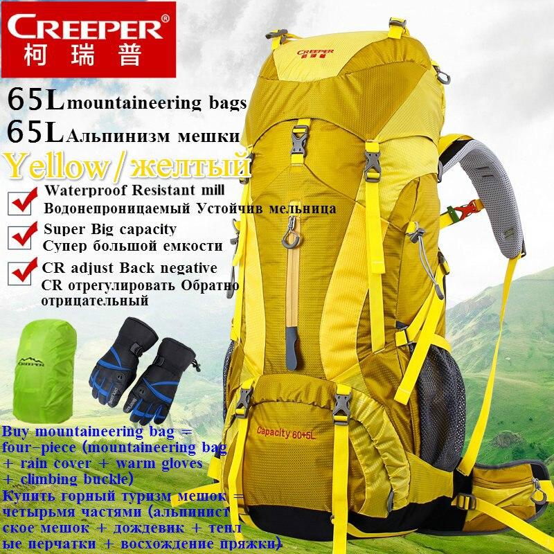 CREEPER Men s Large Capacity Waterproof Nylon Travel Rucksack Female Climbing Camping Hiking Zipper Backpack Mountaineer